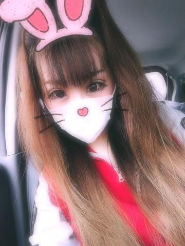 「しゅ、出勤しました〜」10/23日(火) 13:12 | min★minの写メ・風俗動画