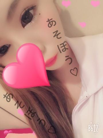 「」10/23日(火) 13:13 | あいみの写メ・風俗動画
