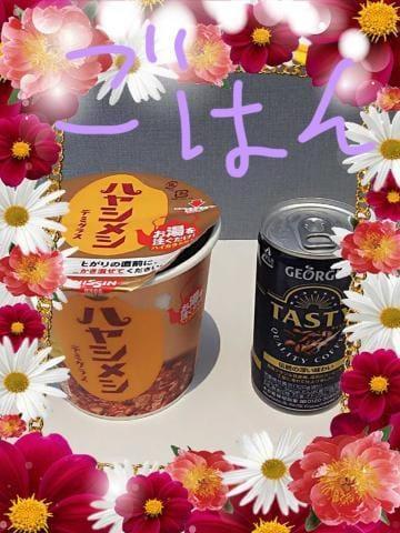夕川 日菜子「こんにちわ」10/23(火) 13:54 | 夕川 日菜子の写メ・風俗動画