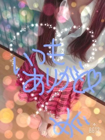 「ごめんなさい(´・ω・`)」10/23(火) 14:00   めぐみの写メ・風俗動画