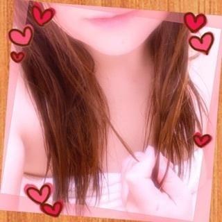 「おはよ(´ω`)」10/23(火) 14:37 | るうの写メ・風俗動画