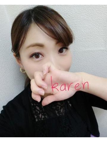 カレン「本日23(火)18時〜」10/23(火) 17:03 | カレンの写メ・風俗動画