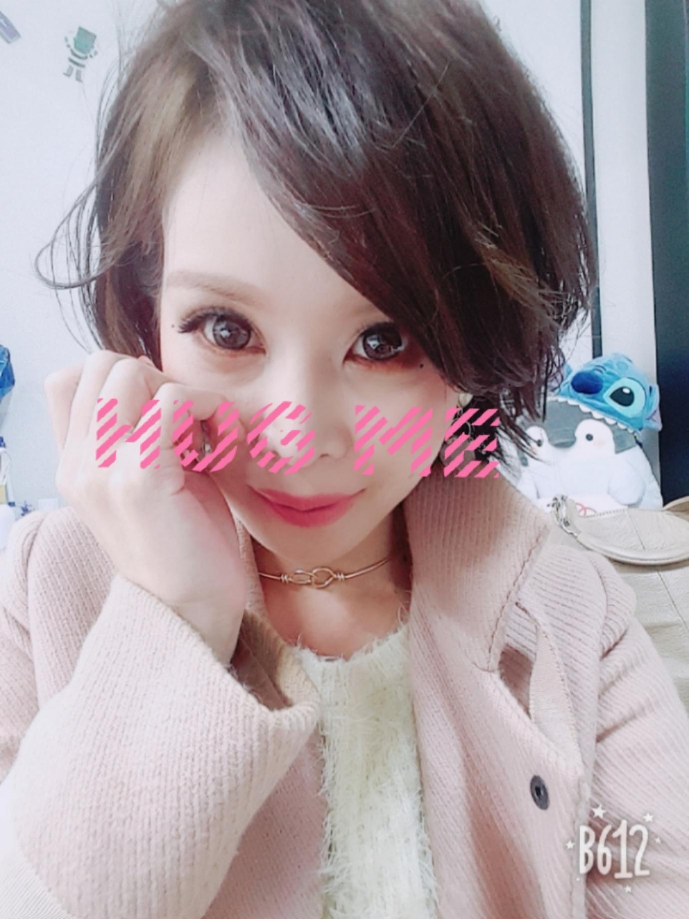 えりか「お兄様ぁ♡」10/23(火) 17:20 | えりかの写メ・風俗動画