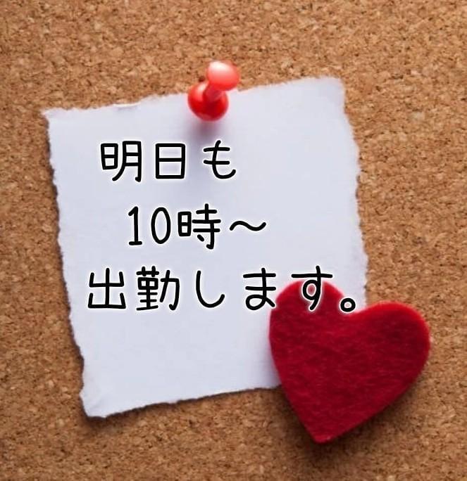 「お疲れ様でした」10/23(火) 17:50 | ゆまの写メ・風俗動画