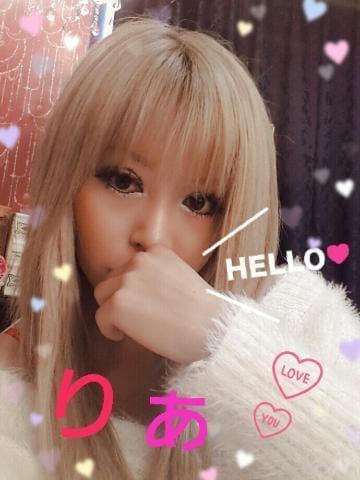 「おはよ〜♡」10/23(火) 18:00 | りあ☆前立腺オーガズム♪の写メ・風俗動画