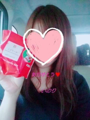 「Yちゃん」10/23(火) 18:30 | 依乃莉(いのり)の写メ・風俗動画