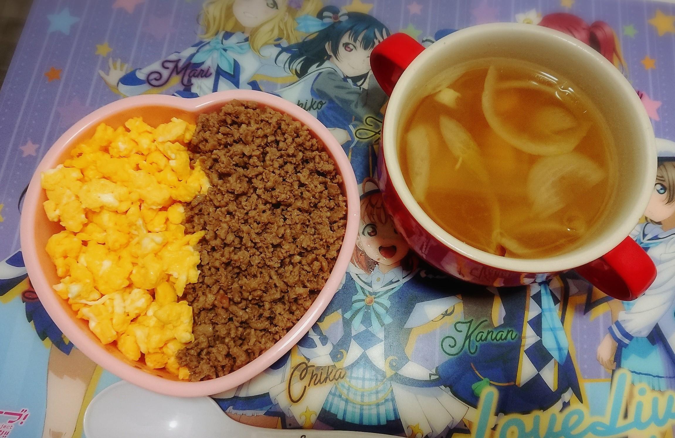 「愛妻弁当〜♡『うららのお料理日記』」10/23日(火) 19:25 | うららの写メ・風俗動画
