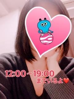 「今日もお疲れ様です♫」10/23(火) 20:30 | 石川かおりの写メ・風俗動画