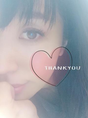 「あさって?」10/23(火) 21:00   沢村 ちさとの写メ・風俗動画