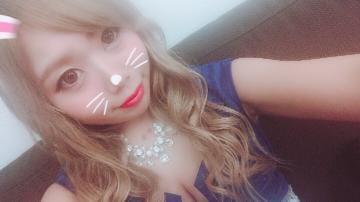 「見えチャット!!」10/23(火) 21:26 | Ria リアの写メ・風俗動画