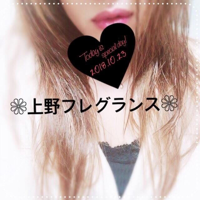「小さいのよ、」10/23(火) 23:03   月島(つきしま)の写メ・風俗動画