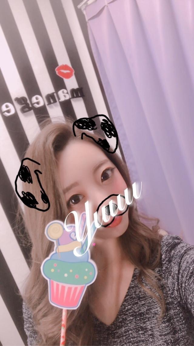 「ただいまっ♡」10/23日(火) 23:51   ゆうの写メ・風俗動画
