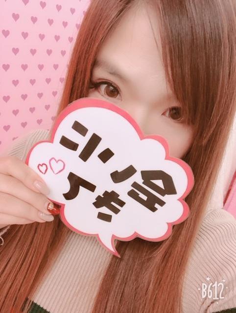 「あとちょっと☆」10/24(水) 00:21 | 雪-ゆきの写メ・風俗動画