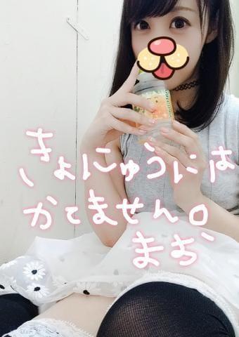 「今日のお礼と次回予告★」10/24日(水) 00:42 | まおの写メ・風俗動画