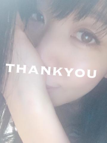 「終了です?」10/24(水) 02:30   沢村 ちさとの写メ・風俗動画