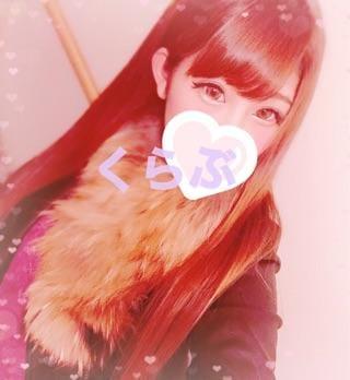 「次回出勤は〜??」10/24(水) 02:50   くらぶの写メ・風俗動画