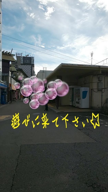 「鶯谷の街」10/24(水) 11:13   本田(ほんだ)の写メ・風俗動画