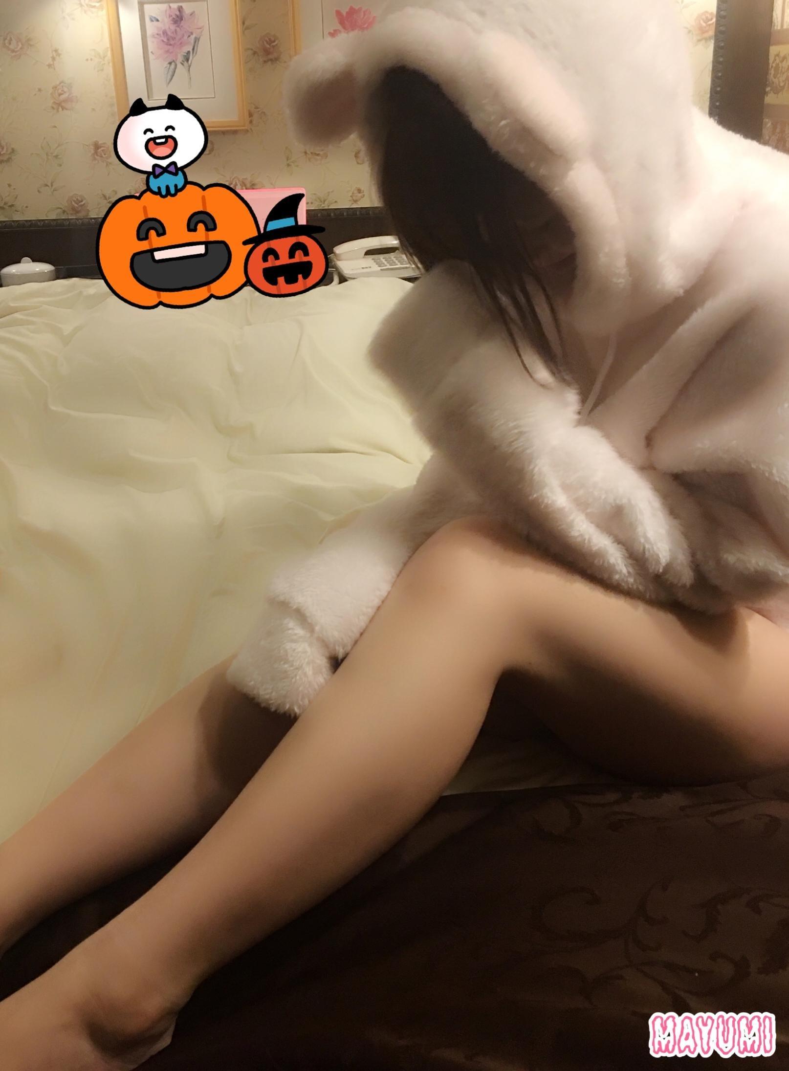 「はやく...♡」10/24(水) 13:03 | 麻佑美(まゆみ)の写メ・風俗動画