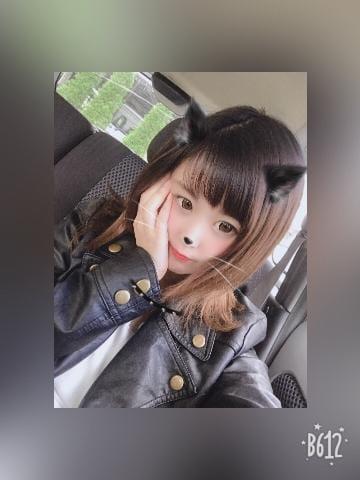 「ありがとう?」10/24(水) 14:42 | みおんの写メ・風俗動画