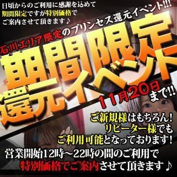 「11月20日!!」10/24(水) 21:00 | かすみの写メ・風俗動画