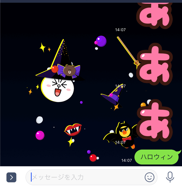 「ハロウィン ゆな」10/24(水) 23:14 | ゆなの写メ・風俗動画