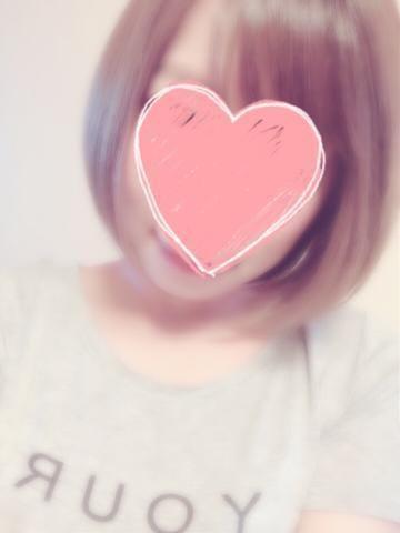 「出勤します♡」10/25(木) 10:59   せいなの写メ・風俗動画