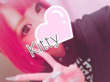 「?Kitty」10/25(木) 19:22   Kitty/キティの写メ・風俗動画