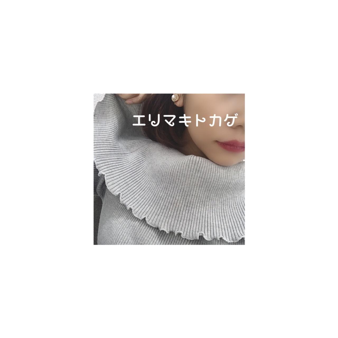 「エリマキトカゲ」10/25(木) 20:43 | ちなの写メ・風俗動画