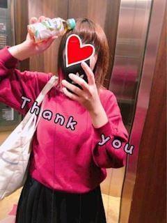 「ありがとうございました」10/26(金) 01:42 | トワの写メ・風俗動画