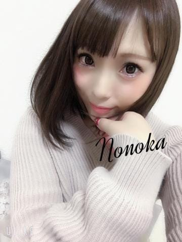 「今月も◎」10/26(金) 16:56 | ノノカの写メ・風俗動画