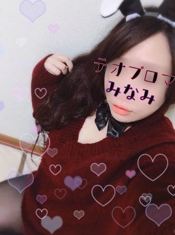 「出勤してまぷ★」10/27(土) 19:30 | みなみの写メ・風俗動画