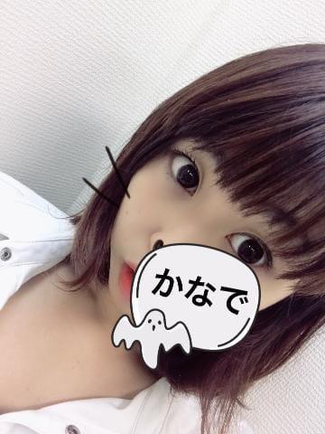 「こんばんは!」10/28(日) 00:07 | 奏(かなで)の写メ・風俗動画