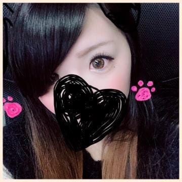 「こんにちわ」10/28(日) 00:46 | りろの写メ・風俗動画