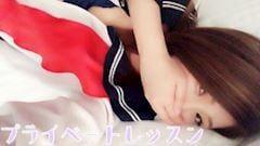 「お疲れ様です」10/28(日) 03:14 | ウミの写メ・風俗動画