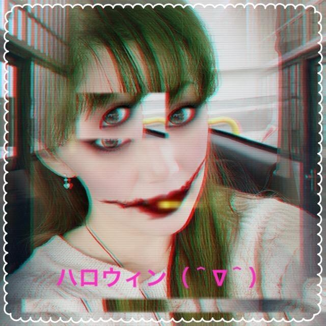 「ハッピーハロウィン」10/28(日) 16:46 | 沙奈-さなの写メ・風俗動画