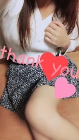 「27日のお礼です」10/28(日) 18:03 | さきな◇貴方の心を狙い撃ち◇の写メ・風俗動画
