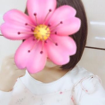 「[お題]from:スラッシーさん」10/28(日) 23:12 | さくらの写メ・風俗動画