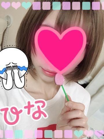 「いちごつみ」10/29(月) 16:52 | なつみひなの写メ・風俗動画