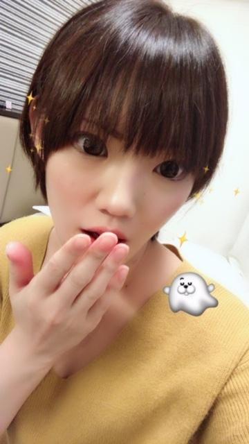 「お、お化けが…」10/29(月) 17:44   レミの写メ・風俗動画
