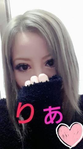 「最終日★」10/29(月) 18:05 | りあ☆前立腺オーガズム♪の写メ・風俗動画