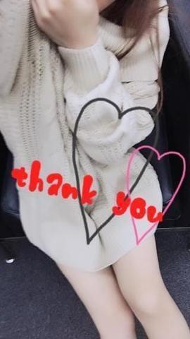 「ありがとうございました」10/30(火) 01:11 | さきな◇貴方の心を狙い撃ち◇の写メ・風俗動画
