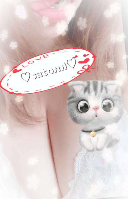 「おはよぉ〜」10/30(火) 07:55 | さとみの写メ・風俗動画