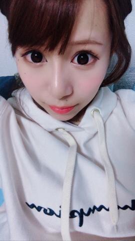 「おはよう」10/30(火) 09:15 | えるの写メ・風俗動画