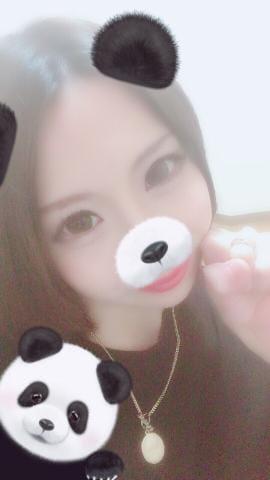 「にゃん♡じゃなくって・・・」10/30(火) 09:46 | 現役単体AV女優 初音ルナの写メ・風俗動画