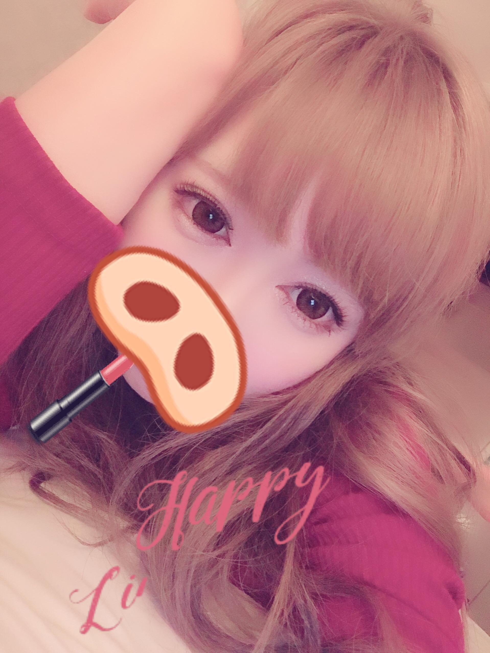 「おはようございます♡」10/30(火) 22:56   モエ★★の写メ・風俗動画