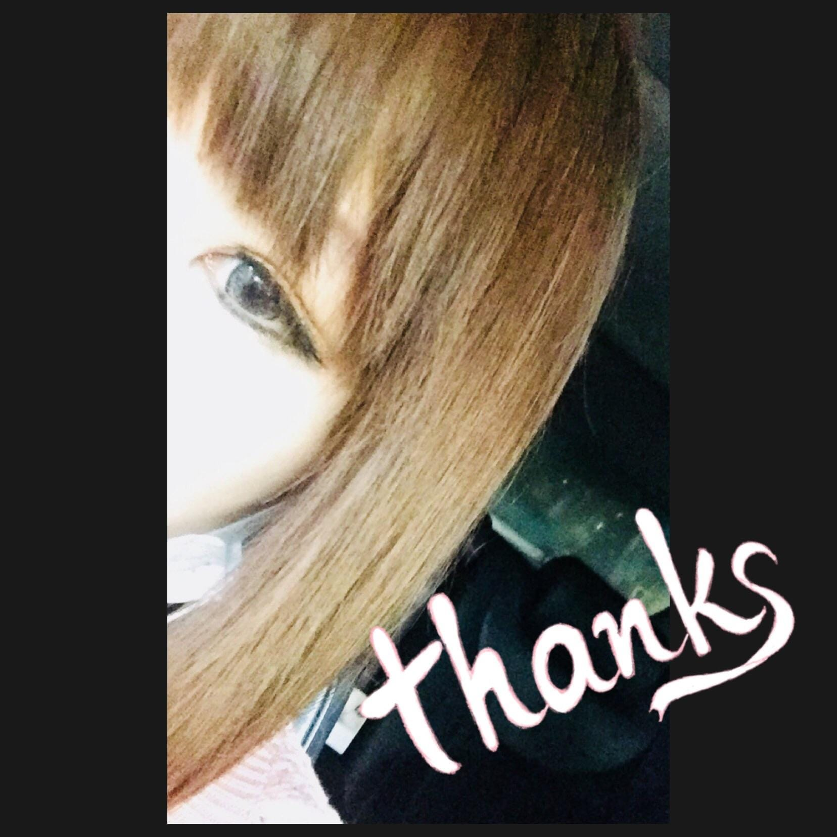 「♡おれい♡」10/31(水) 02:20   らむの写メ・風俗動画