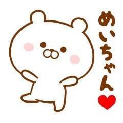 「今日のお礼☆」10/31(水) 17:55 | めいの写メ・風俗動画