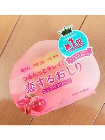 「ボディケア」10/31(水) 19:53 | 茉莉花(まりか)の写メ・風俗動画