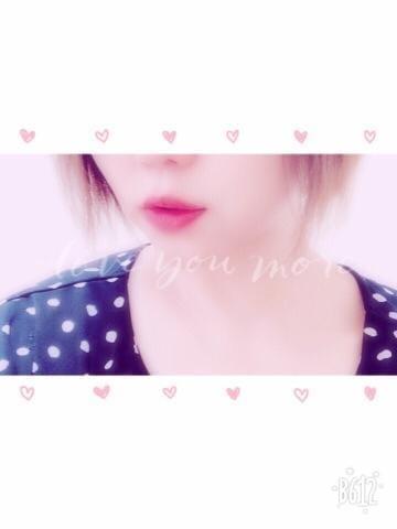 「おはよ〜」11/01(木) 09:46   らくの写メ・風俗動画