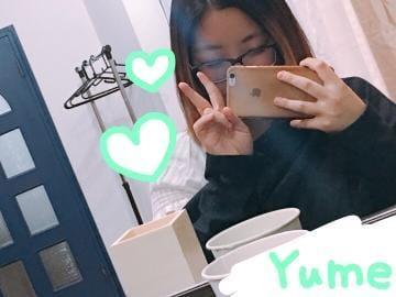 「お待たせしました!」11/01(木) 12:01 | ゆめの写メ・風俗動画